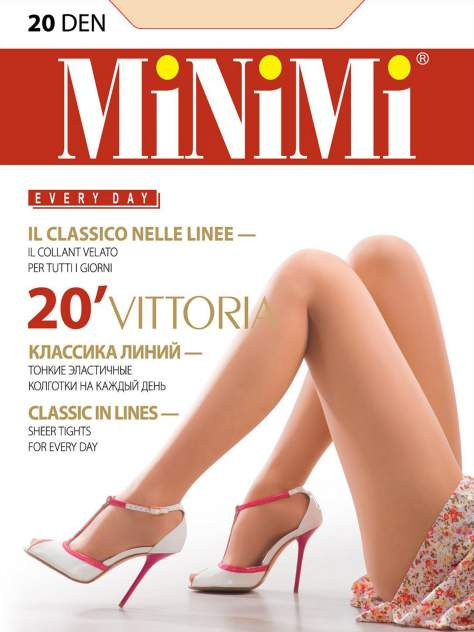 Колготки MiNiMi VITTORIA 20, caramello min, 5/XL