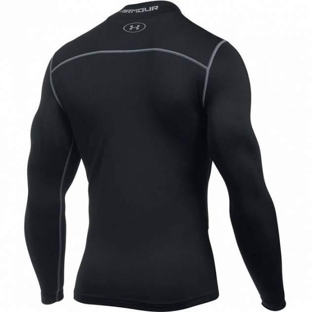 Рубашка компрессионная Under Armour ColdGear Armour Compression Mock LS Top, M