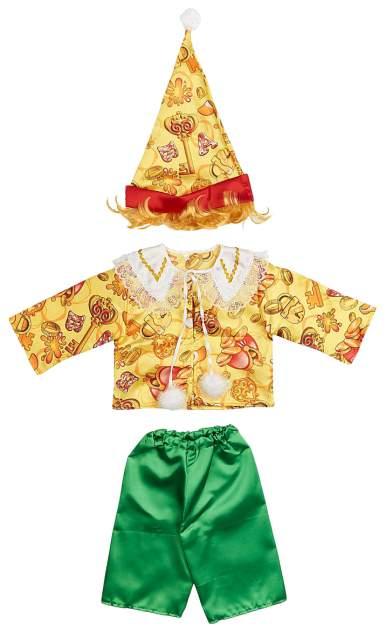 Карнавальный костюм Батик Буратино, цв. желтый; зеленый р.128