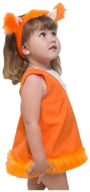 Карнавальный костюм Бока Белка, цв. оранжевый р.92