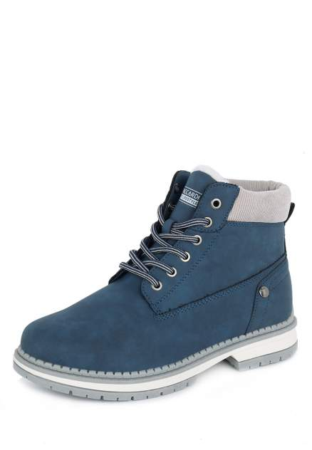 Ботинки женские T.Taccardi 257072H0, синий