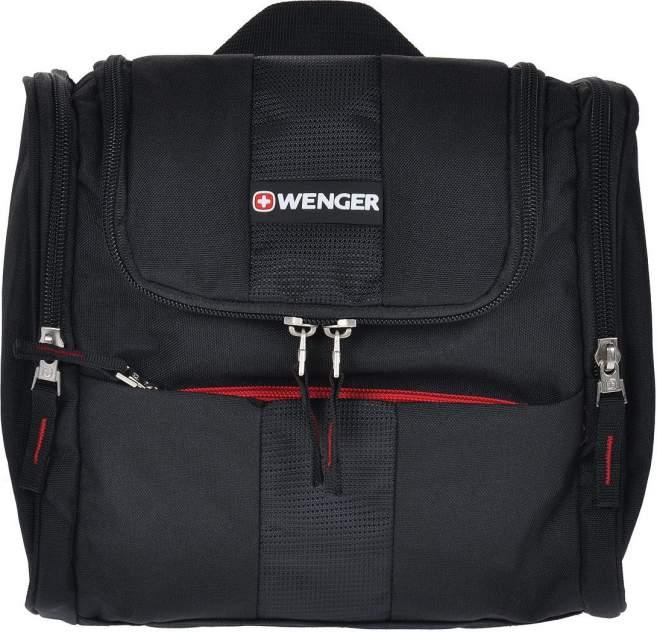 Несессер Wenger 608502 черный/красный