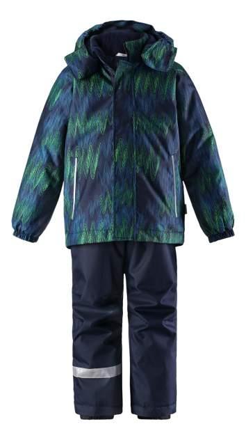 Комплект верхней одежды Lassie, цв. синий р. 110