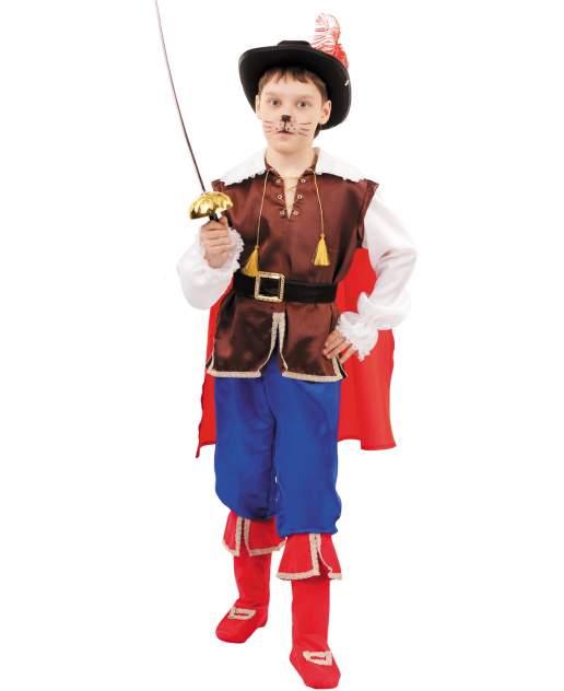 Карнавальный костюм Батик Кот в сапогах, цв. белый; коричневый; красный; синий р.110