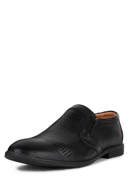 Туфли мужские T.Taccardi 03806110, черный