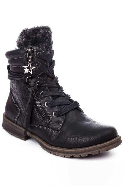 Ботинки детские S'Cool, цв.черный р.31