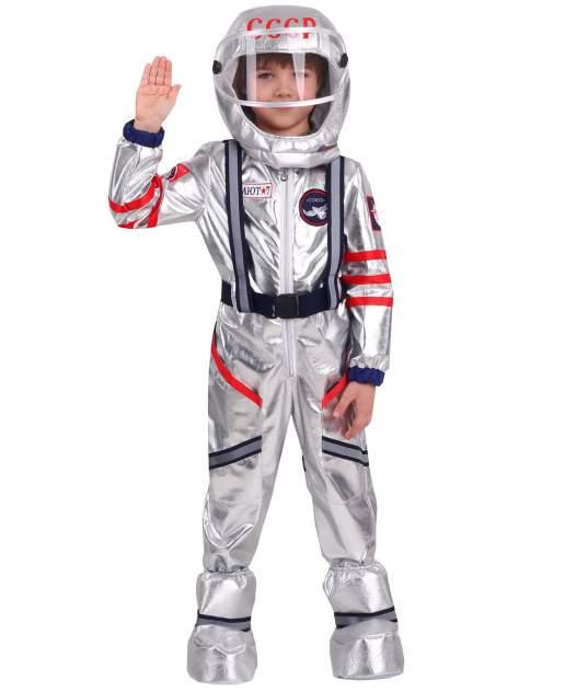 Карнавальный костюм Батик Космонавт, цв. серебристый р.128