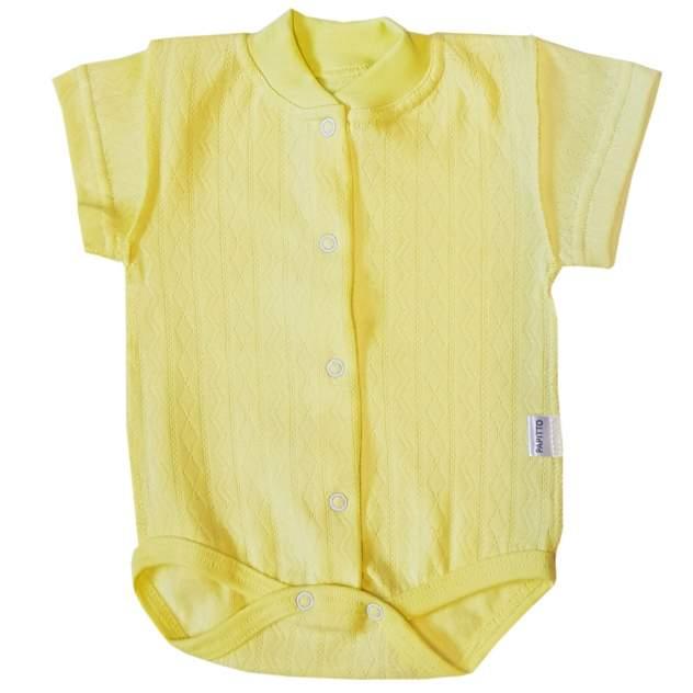Боди детское Папитто, цв. желтый