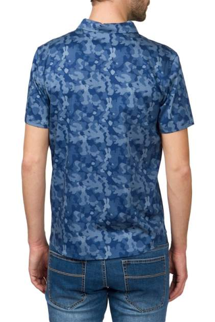 Сорочка мужская Kanzler 17S-BDW09SS-T/90 синяя XS