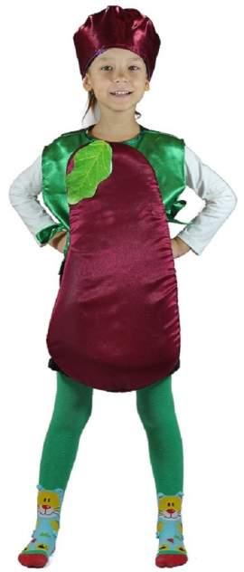Карнавальный костюм Карнавалия, цв. фиолетовый
