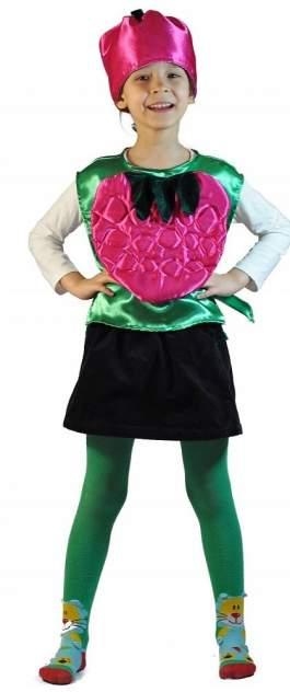 Карнавальный костюм Карнавалия, цв. розовый