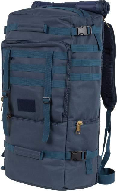 Рюкзак Polar П0258 50,2 л синий