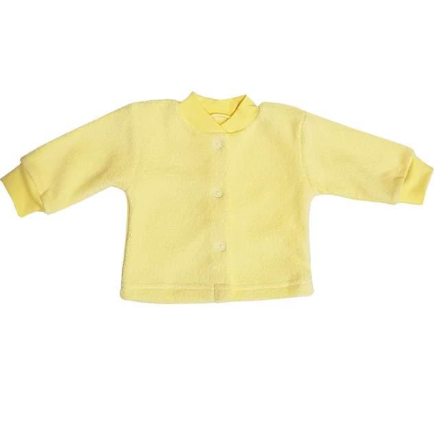 Кофта детская Папитто на кнопках желтый с начесом р.18-50