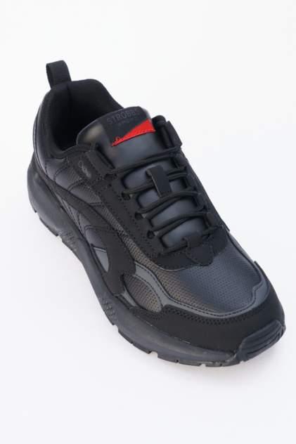 Кроссовки мужские Strobbs C2835 черные 44 RU