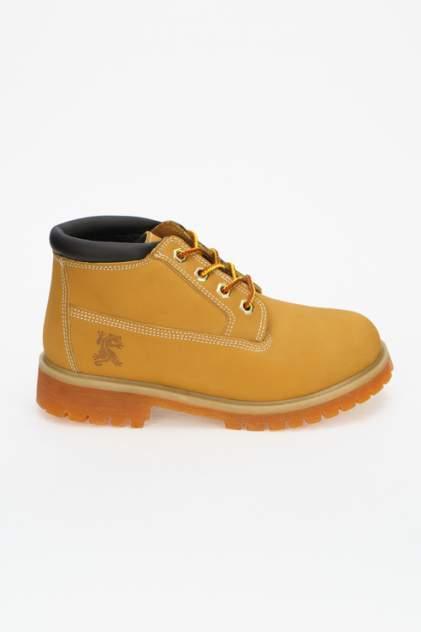 Ботинки женские Ascot FR 2123 001L, оранжевый
