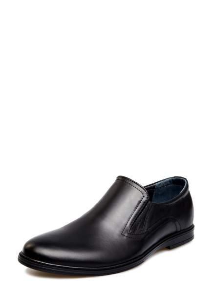 Туфли мужские SAIRUS 25806580 черные 42 RU