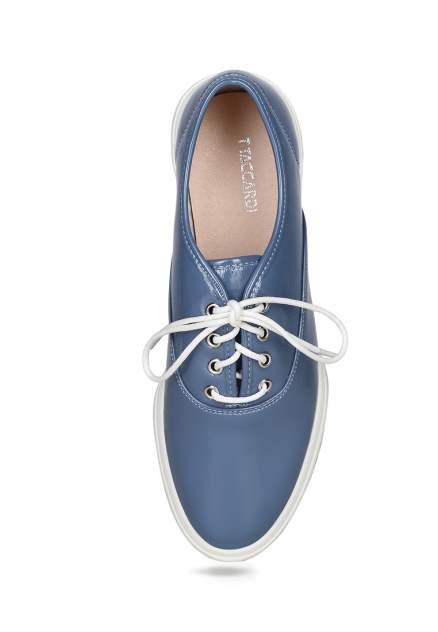 Полуботинки женские T.Taccardi 710018929 голубые 38 RU