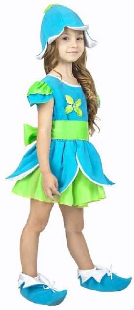 Карнавальный костюм Элит Классик, цв. голубой, зеленый