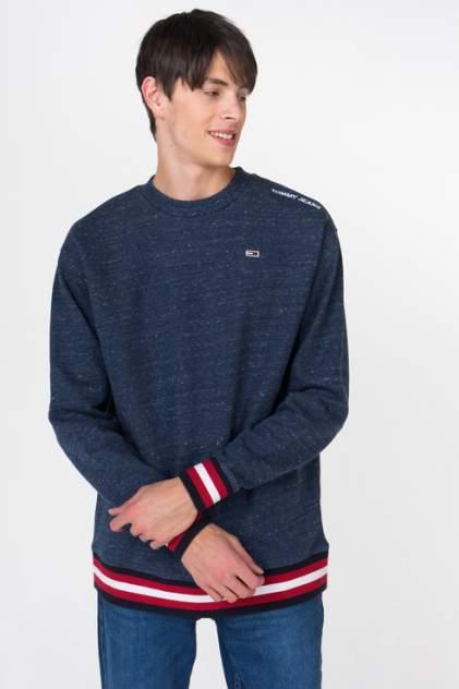 Толстовка мужская Tommy Jeans DM0DM05666, синий