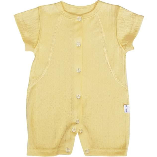 Песочник детский Папитто, цв. желтый