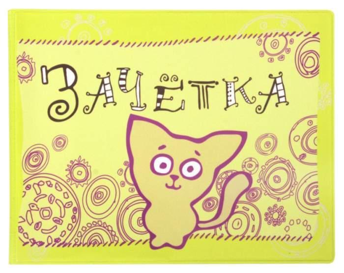 Обложка для удостоверений Символик с котенком салатовая 042002обл290002