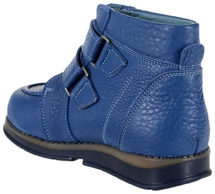 Ботинки детские Таши Орто, цв.бирюзовый р.29
