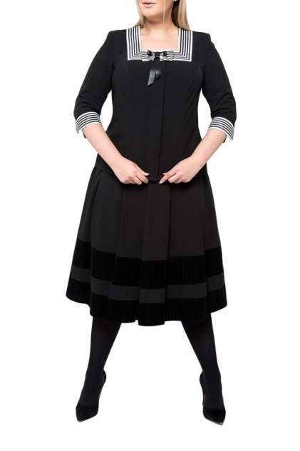 Жакет женский KR 4245 черный 48 RU