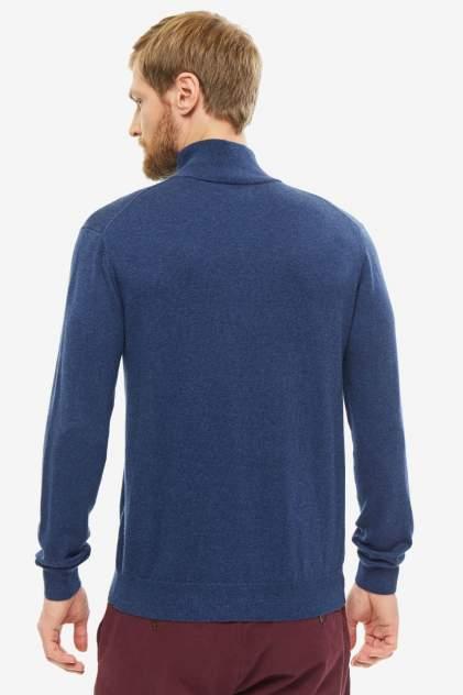 Кардиган мужской GANT 83104.487 синий 3XL