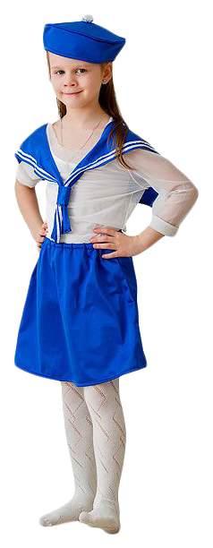 Карнавальный костюм Бока, цв. синий
