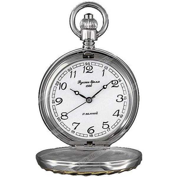 Карманные часы мужские Русское время 2171503 серебристые