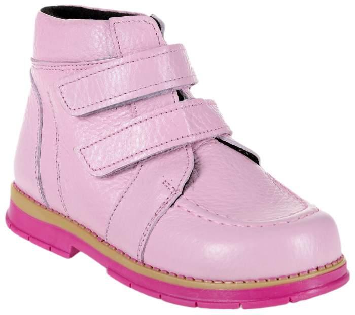 Ботинки детские Таши Орто, цв.розовый р.30