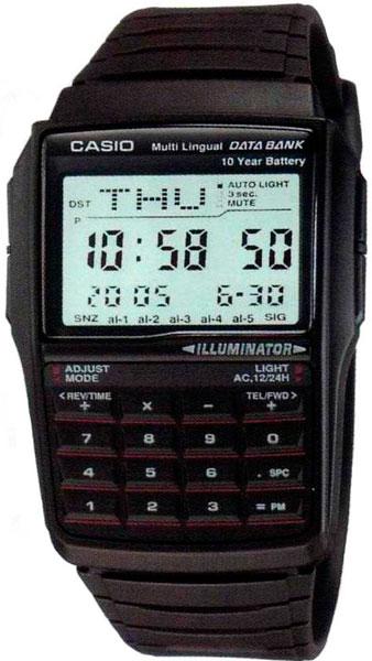 Наручные часы электронные мужские Casio Illuminator Collection DBC-32-1A