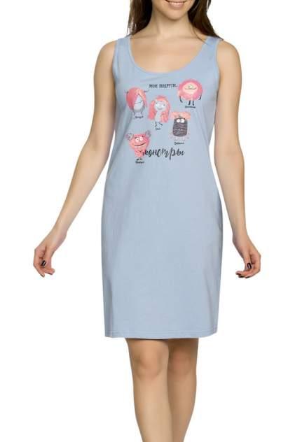 Платье Pelican PFDV6777, голубой