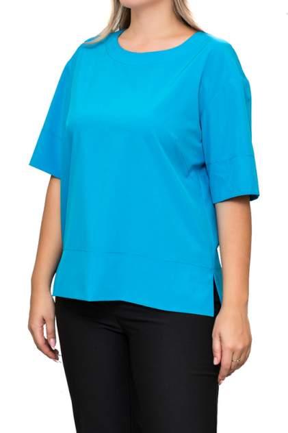 Блуза женская Balsako ЖАСМИН голубая 48 RU