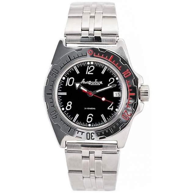 Наручные часы Восток амфибия 110909