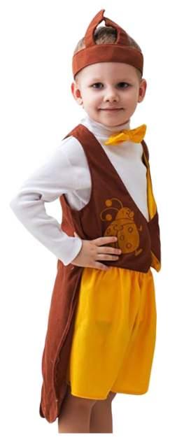 Карнавальный костюм Бока Жук 1934 рост 134 см