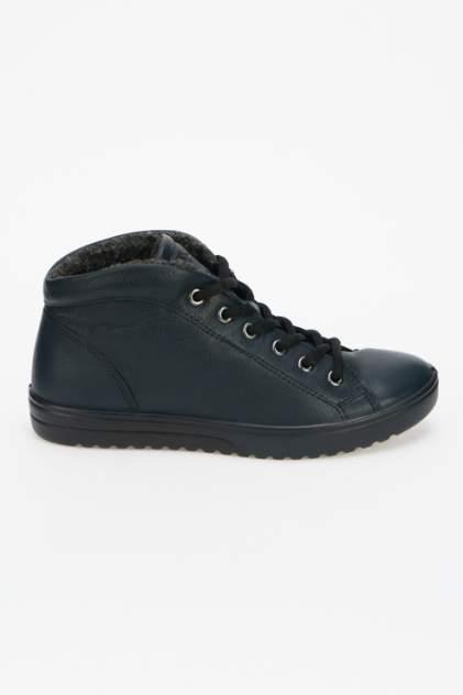 Ботинки женские ECCO 235343 синие 36 RU