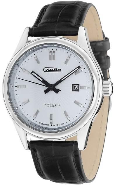 Наручные механические часы Слава Ретро 1361603/300-2414