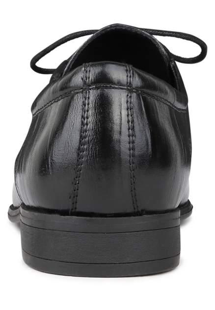 Туфли мужские T.Taccardi M2158004 черные 39 RU