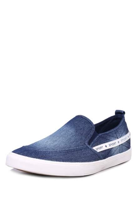 Слипоны мужские T.Taccardi 03906000 синие 40 RU