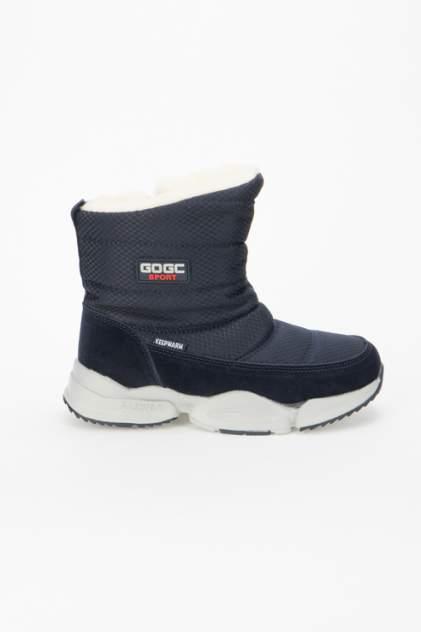 Дутики женские GOGC G9903 синие 36 RU