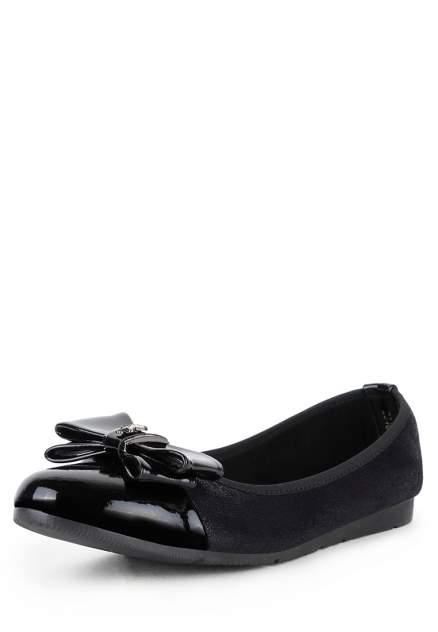Балетки женские T.Taccardi 710018548, черный
