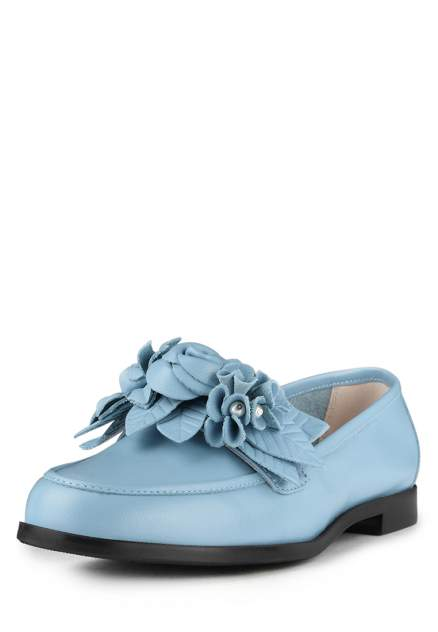 Лоферы женские Pierre Cardin 710017677, голубой