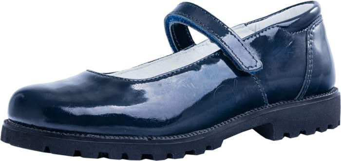 Туфли детские Котофей, цв. синий р.37,5