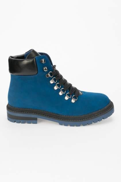 Ботинки женские Keddo 898801/10, синий