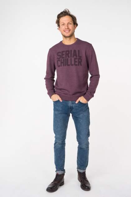 Лонгслив мужской Blend 20706684 фиолетовый XL