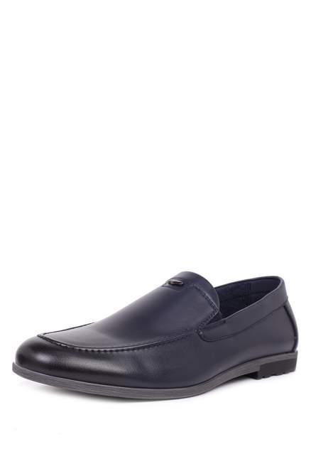 Туфли мужские T.Taccardi 710017781, синий