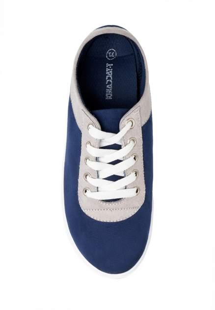 Кеды женские T.Taccardi 00207030 синие 40 RU