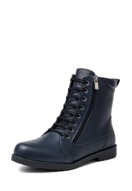 Ботинки женские Alessio Nesca 256070A0, синий