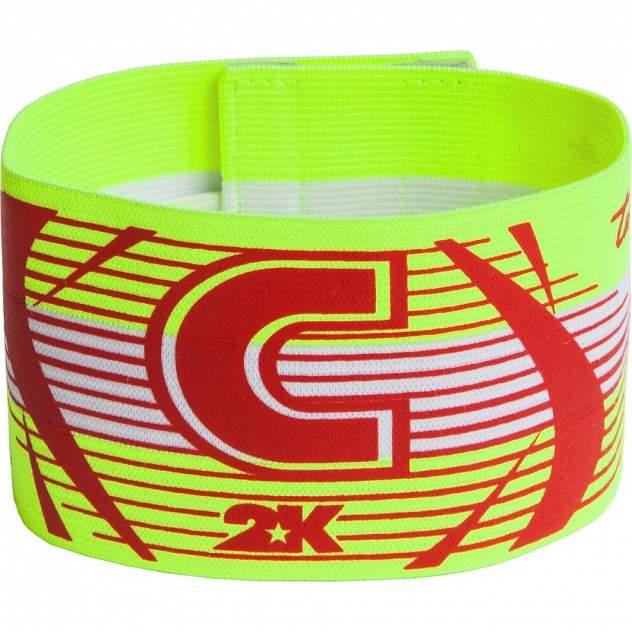 Капитанская повязка 2K Sport Captain neon/lemon/red